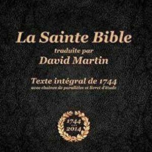 Uriel Bible
